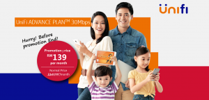 unifi advance plan banner