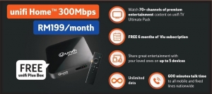 unifi promotion 300mbps jan2020